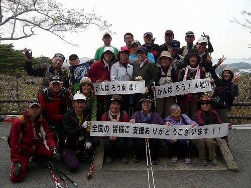 110430matsushimanw2.jpg