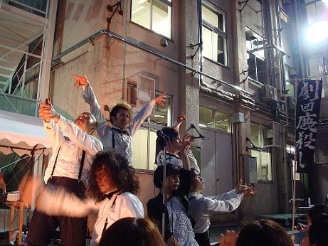 shikagoroshi2010723_6
