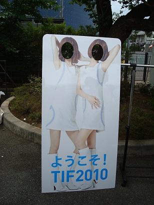 2010_8_8_tif_vanibi