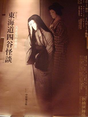 2010_8_10_yotsuyakaidan_1