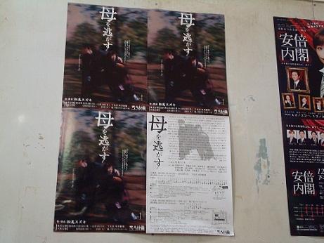 2010_12_10_otonakeikaku_1
