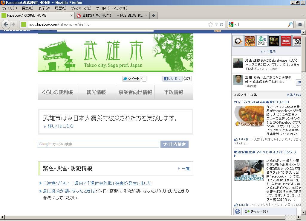 takeoshi.jpg