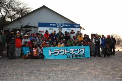 トラキン加賀3戦2