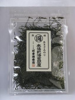 itokizami.jpg
