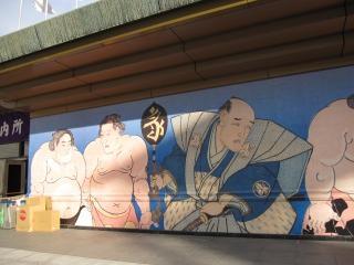 0126相撲絵