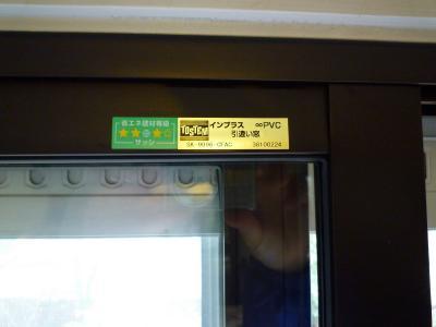 P1010992_convert_20100305005848.jpg