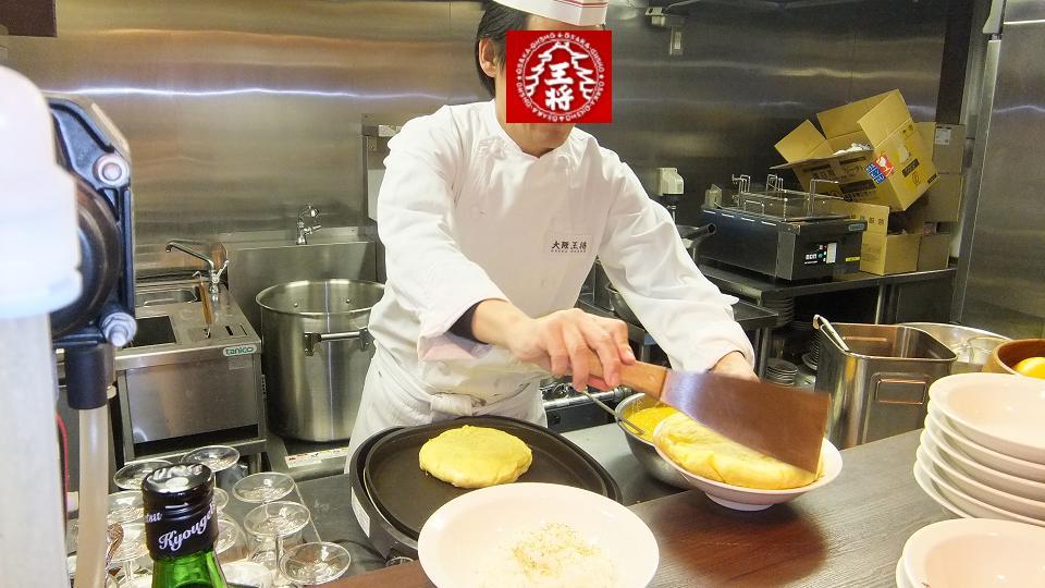 大阪王将 岩本町店