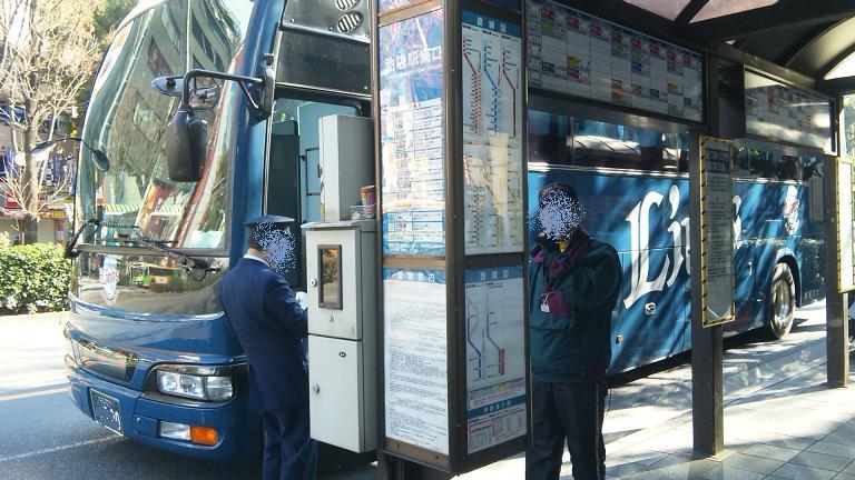 新潟交通・越後交通・西武バス 2900円キャンペーン