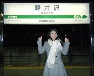 Xmas in Karuizawa1_5