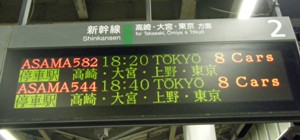 Xmas in Karuizawa4_1