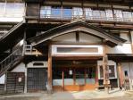 元禄時代の入口