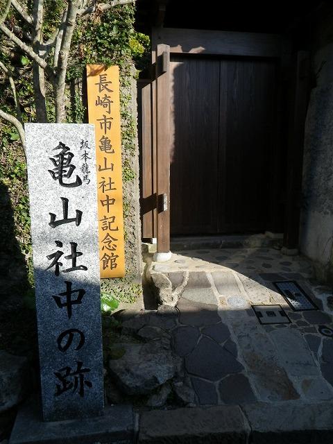 kameyama_shachu