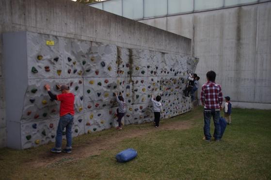 climbing_wall