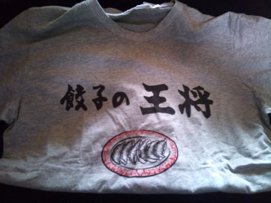 osho_t_shirt