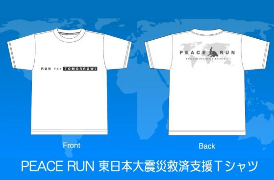 peace run tee shirt