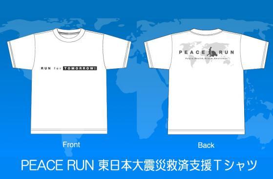 peace run tee shirt