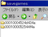 SaveGame Manager19