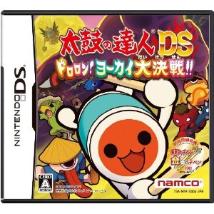 太鼓の達人DS ドロロン!ヨーカイ大決戦!!
