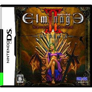エルミナージュII DS Remix ~双生の女神と運命の大地~