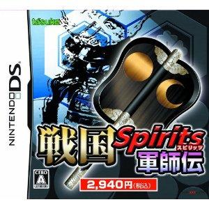 戦国 Spirits 軍師伝