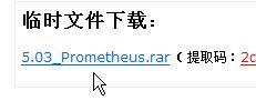 CFW 5.03 Prometheus-31
