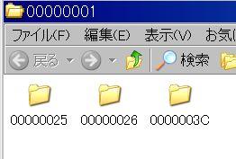 223rev4-2.jpg