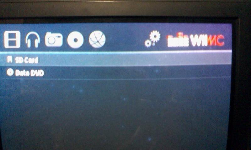 WiiMC3.jpg