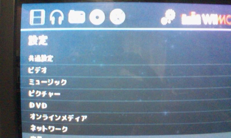 WiiMC7.jpg