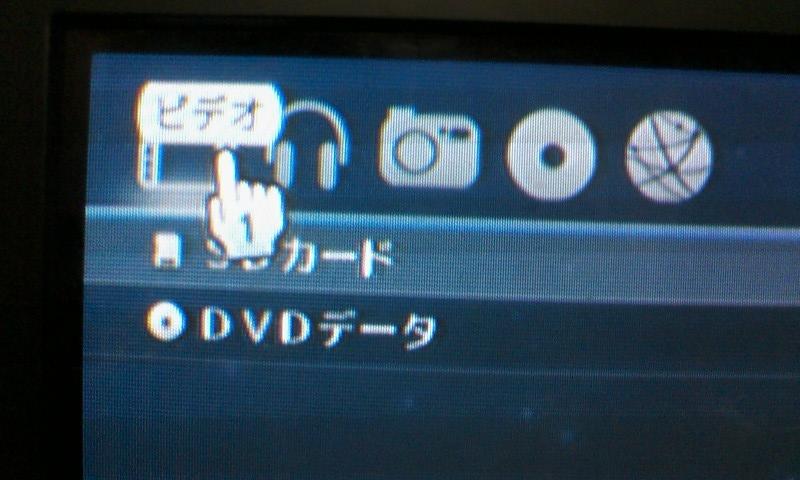 WiiMC8.jpg