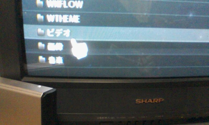WiiMC9.jpg