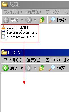 dbtv1.png