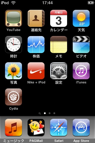 touch5.jpg
