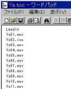 wiiengine3.jpg