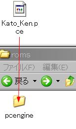 wiiengine8.png
