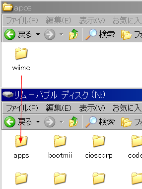 wiimc14.png