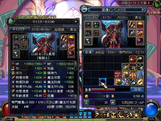 ScreenShot2010_1127_164336896.jpg