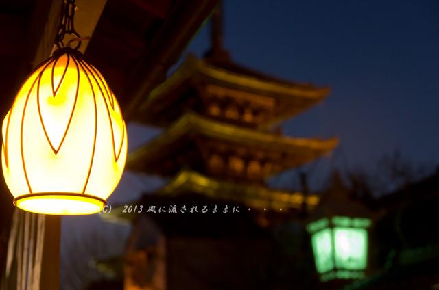 2013年 京都・東山花灯路 八坂の塔1