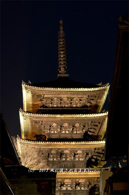 2013年 京都・東山花灯路 八坂の塔2