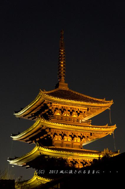 2013年 京都・東山花灯路 八坂の塔3