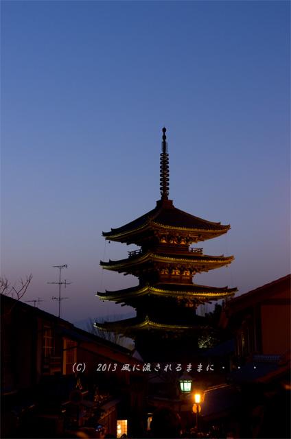 2013年 京都・東山花灯路 八坂の塔4