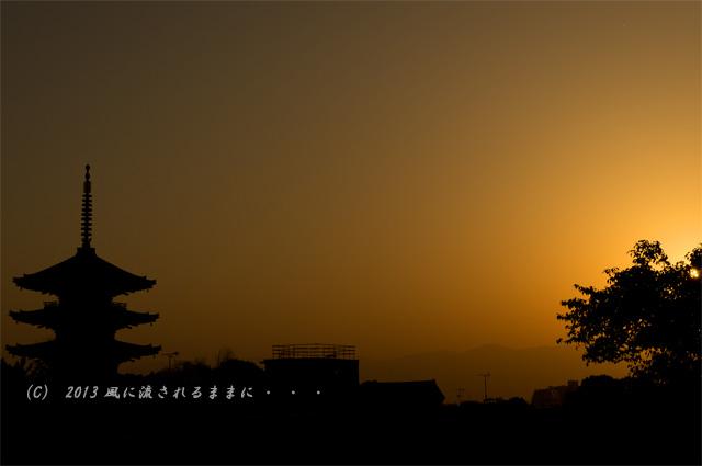 2013 京都・八坂の塔と夕日2