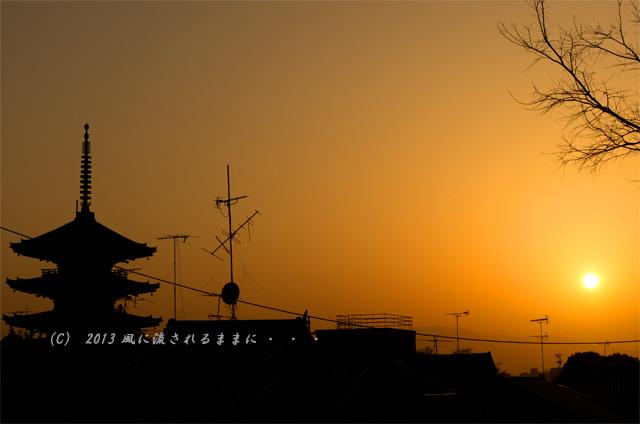 2013 京都・八坂の塔と夕日3