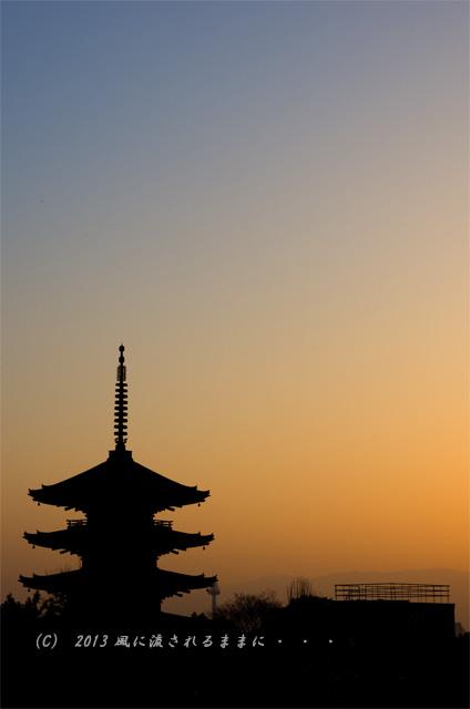 2013 京都・八坂の塔と夕日4
