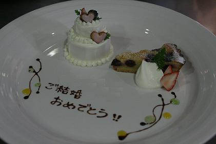 ちいさいケーキ