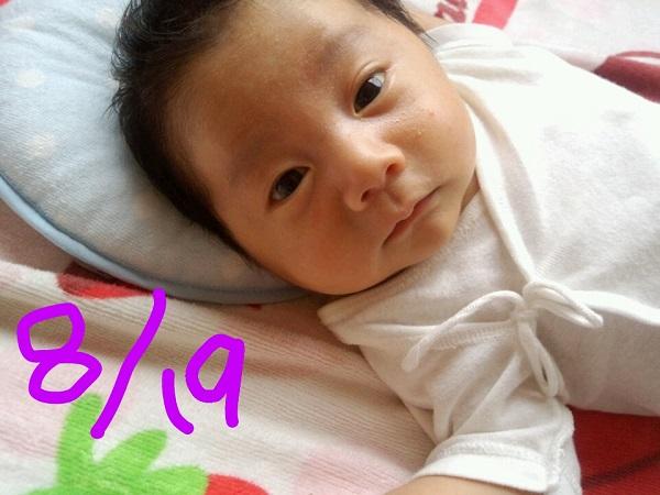 rakugaki_20130819_0007.jpg