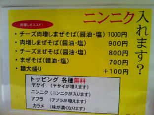 007_20111008081011.jpg