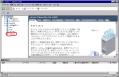 VMware vCenter Converter 9