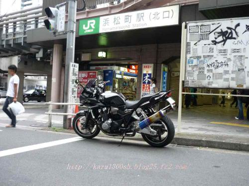 001浜松町