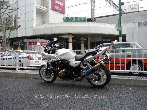 026五反田