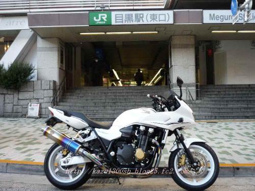 025目黒